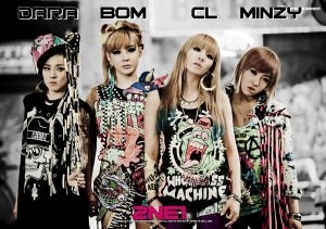 2ne1_profiles___ugly___by_azureskyx-d4bxl0n